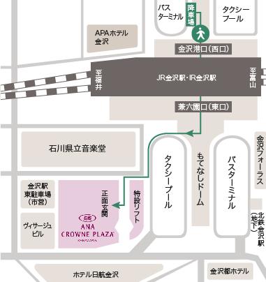 金沢駅 金沢港口(西口)からの道順