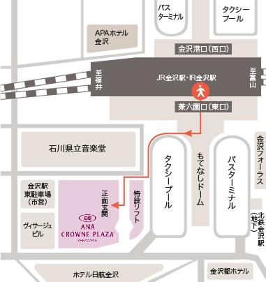 金沢駅 兼六園口(東口)からの道順